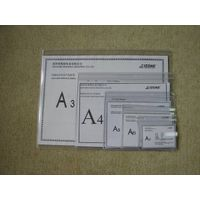 ESD PVC File Folder