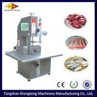 260 stainless steel cooked meat cutting machine meat slicing cutting machine bone and meat cutting m thumbnail image