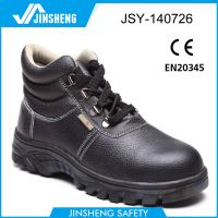 factory new fashion men steel toe safety shoes price