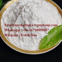 Best price N-(tert-Butoxycarbonyl)-4-piperidone 79099-07-3 thumbnail image