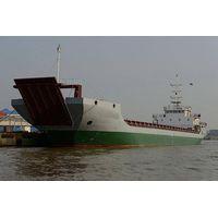 Barge, self -propelled Barge 288 FT 2850 DWT ,2014, Ref C4106 thumbnail image