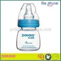 60ml Small cute PP Baby Feeding Bottle ,new born infant nursing bottle