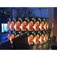 P4.81 outdoor curved LED Display screen
