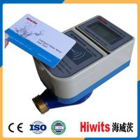 Brass Smart Electronic Digital Intelligent IC Card Prepaid Water Meter