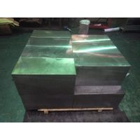 Forged block
