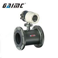 GMF100 industrial Electromagnetic solid flow meter