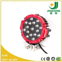 24V LED light 51W LED work light Epistar truck LED lights