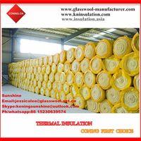 glass wool price/insulation glass wool roll thumbnail image