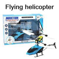 kids gift flyer toys infrared hand sensor flying helicopter thumbnail image
