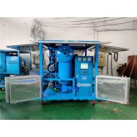 Weather-proof Type Transformer Oil Purifier Insulating Oil Filtration Machine