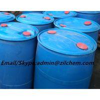 cas:100-07-2 4-Methoxybenzoyl chloride cas 100-07-2