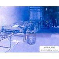 Mineral wool board equipment