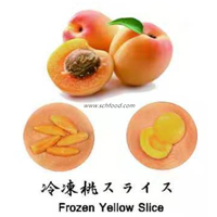 Frozen Yellow Peach available