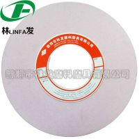 White aluminium oxide cutting disc thumbnail image