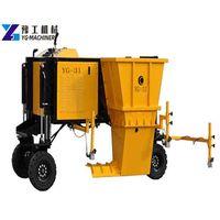 YG Curb and Gutter Machine | Concrete Curb Machine for Sale | Small Curb and Gutter Machine Price