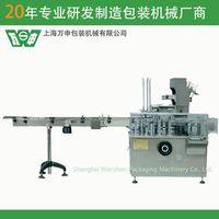 bubble cap board automatic cartoning machine