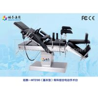 Mingtai MT2100 basic model operating table