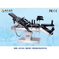 Mingtai MT2100 basic model operating table