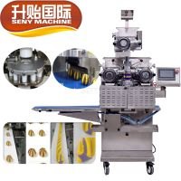 SY-810 Automatic Filled Twist Cookie Machine Production Line thumbnail image