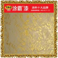 Tuba multifunction interior wall paint,anti-corrosion artistic wall paint