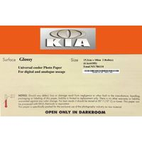 KIA silver halide Photgraphy paepr