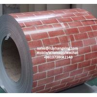 PPGI coil, color coated steel coil PPGI coil, color coated steel coil thumbnail image