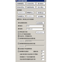 JINDI SMS MIDDLEWARE VC VERSION