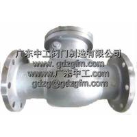 check valve H44W - 16 p