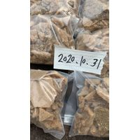 Hot sale adb-b top research chemical, wickr me: Amykeke02 thumbnail image