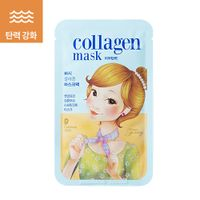 FASCY Collagen Mask ( SCARF Tina )