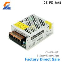 60W 12v nonwaterproof LED switch mode power supply