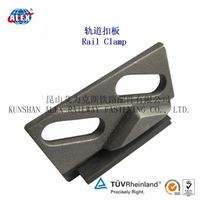 Adjustable weldable rubber nose rail clips/ rail clamp thumbnail image