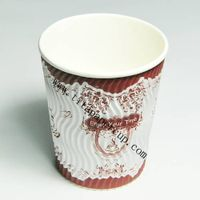 Wave ripple paper cups for coffee