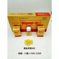 Vigour 800mg
