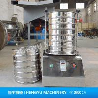 200mm standard lab analysis test sieve shaker