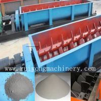 sell Single shaft mixer
