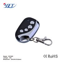12v dc motor remote control for gagare door thumbnail image