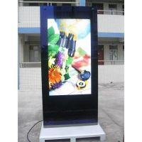 42inch Outdoor LCD Media Display