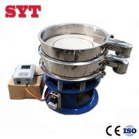 Metal powder ultrasonic vibrating screen vibrator sieve thumbnail image