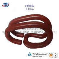 High Quality D Type Fastening Clip for Railway System