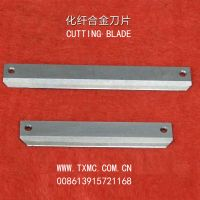 tungsten carbide Cutting Blade for Recycled Polyester Staple Fiber Production Line thumbnail image