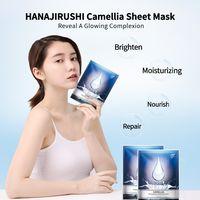 HANAJIRUSHI Camellia Moisturizing Brightening Sheet Mask Wrapped Mask 27ml10pcs