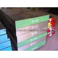 S45C Carbon Steel Plate thumbnail image