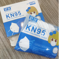 factory sales 4ply anti-virus KN95 Disposable protective mask for children CE and FDA approved thumbnail image