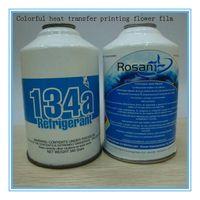 Heat transfer film for plastic product thumbnail image