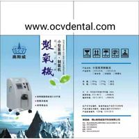 Oxygen concentrator thumbnail image