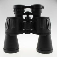 7x50 Binocular Telescope thumbnail image
