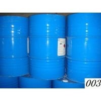 propylene glycol (fms006@famouschem.net) thumbnail image