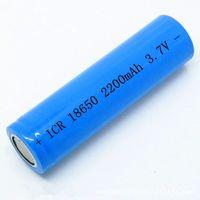 ICR18650 2200mAh li ion lithium battery