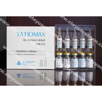 reduced glutathione for injection thumbnail image